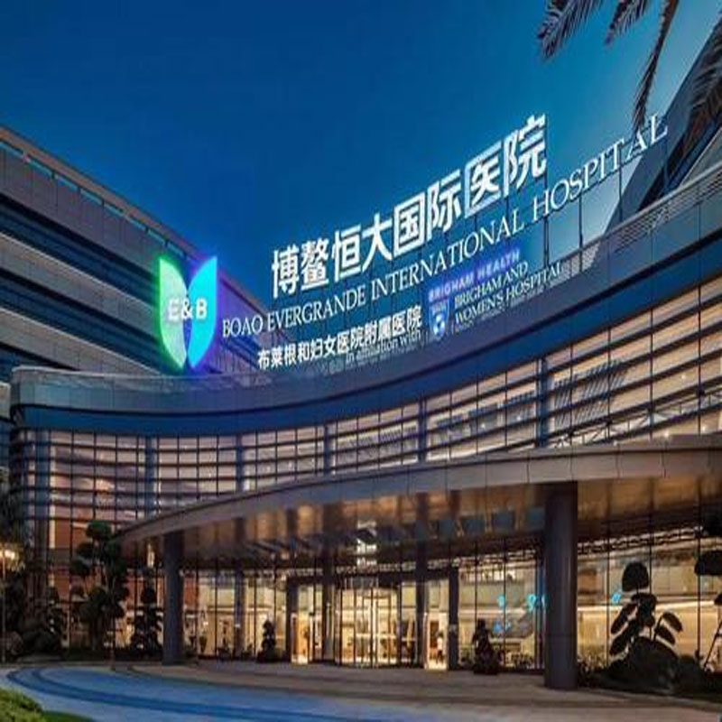 海南博鳌国际医院通风工程